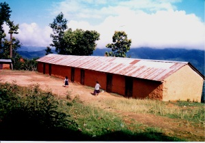 Chainpur Primary School